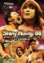 ■10%OFF■プロレス DVD【PRO-WRESTLING NOAH Shiny Navig.'08 9.6 日本武道館大会】08/10/22発売