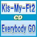 ★速達便■初回盤B★ポスタープレゼント[希望者]■Kis-My-Ft2 CD+DVD【Everybody GO】11/8/10発売