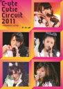 乐天商城 - 【オリコン加盟店】■℃-ute DVD【℃-ute Cutie Circuit 2011〜9月10日は℃-uteの日】11/11/30発売【楽ギフ_包装選択】