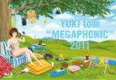 """【オリコン加盟店】■YUKI Blu-ray【YUKI tour""""MEGAPHONIC""""2011】12/5/2発売【楽ギフ_包装選択】"""