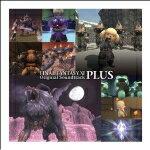 通常盤■■ゲームミュージック CD【FINAL FANTASY XI Original Soundtrack -PLUS-】11/11/9売[11/10より出荷]【楽ギフ包装選択】
