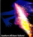 ■リマスタリング■サザンオールスターズ CD【さくら】 08/12/3発売【楽ギフ_包装選択】