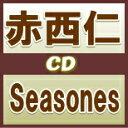 50%オフ!初回盤★シリアルコード封入■赤西仁 CD+DVD【Seasones】11/12/28発売