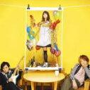 ■いきものがかり CD08/12/3発売