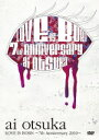 ショッピングアニバーサリー2010 【オリコン加盟店】■大塚愛 DVD【大塚 愛【LOVE IS BORN】〜7th Anniversary 2010〜】11/3/9発売【楽ギフ_包装選択】
