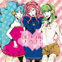 【オリコン加盟店】EasyPop CD 【ハートフルシーケンス】11/6/22発売【楽ギフ_包装選択】