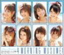 ■送料無料■モーニング娘。 Blu-ray【アロハロ!4モーニング娘。Blu-ray Disc】10/11/24発売【楽ギフ_包装選択】