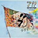 ■7!! CD11/6/29発売