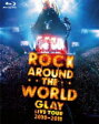 ■送料無料■GLAY BD【GLAY ROCK AROUND THE WORLD 2010-2011 LIVE IN SAITAMA SUPER ARENA -SPECIAL EDITION-】11/5/25発売【楽ギフ_包装選択】【05P03Sep16】