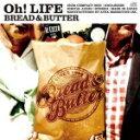 送料無料■ブレッド&バター CD【Oh! LIFE】11/6/22発売【楽ギフ_包装選択】