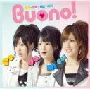 【オリコン加盟店】■通常盤■Buono! CD【co・no・mi・chi】09/1/21発売【楽ギフ_包装選択】