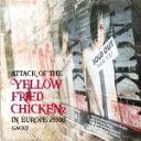 乐天商城 - 【オリコン加盟店】■GACKT CD【ATTACK OF THE