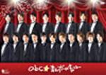 オリコン加盟店送料無料舞台DVDabc青山ボーイズキャバレー10/2/3発売楽ギフ 包装選択