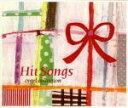 【オリコン加盟店】■オルゴール CD【ヒット・ソングス〜キセキ〜】08/9/24発売【楽ギフ_包装選択】