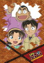 ■TVアニメ 名探偵コナン DVD【Selection Case6.少年探偵団】09/12/11発売【楽ギフ_包装選択】【05P03Sep16】