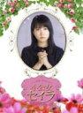 【オリコン加盟店】■送料無料■TVドラマ DVD-BOX【小...