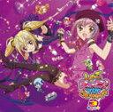 ■V.A. アニメ しゅごキャラ! CD【キャラクターソングコレクション3】10/2/17発売