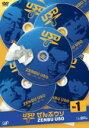 ■10%OFF■バラエティ DVD【ぜんぶウソ VOL.1】09/11/27発売