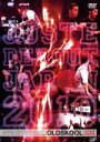 ■ストリートダンス DVD【JUSTE DEBOUT JAPON 2010 OLD SKOOL/LO...