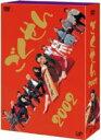 ■送料無料■ごくせん DVD-BOX【ごくせん 2002DVD-BOX】10/1/20発売【楽ギフ_包装選択】【05P03Sep16】