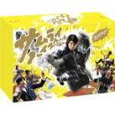 ■送料無料+10%OFF■TVドラマ DVD-BOX【サムライ・ハイスクールDVD-BOX】10/3/26発売