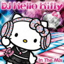 ■DJハローキティ CD【DJハローキティ・イン・ザ・ミックス】10/10/20発売【楽ギフ_包装選択】【05P03Sep16】
