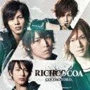 【オリコン加盟店】■ココア男。CD【RICHCOCOA】10/12/1発売【楽ギフ_包装選択】