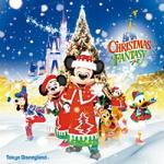 ■V.A. CD【東京ディズニーランド(R)クリスマス・ファンタジー2011】11/11/16発売【楽ギフ包装選択】