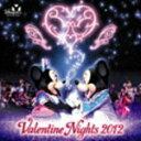 【オリコン加盟店】V.A. CD【東京ディズニーシー[R] バレンタイン・ナイト 2012】12/1/4発売【楽ギフ_包装選択】