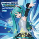 ■V.A. CD【初音ミク -Project DIVA Arcade- Original Song Collection】10/7/7発売