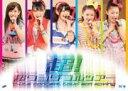 【オリコン加盟店】■℃-ute DVD【℃-uteコンサートツアー2011春『超!超ワンダフルツアー』】11/9/28発売【楽ギフ_包装選択】