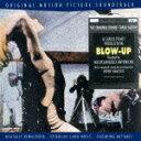 ■サントラ CD【「欲望」オリジナル・サウンドトラック】10/6/2発売【楽ギフ_包装選択】