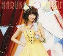 通常盤■戸松遥 CD12/10/17発売