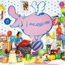 【オリコン加盟店】■送料無料■V.A. CD【YUIトリビュート「SHE LOVES YOU」】12/10/24発売【楽ギフ_包装選択】