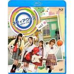 オリコン加盟店TVバラエティBlu-rayスフィアクラブBlu-rayVol111/12/7発売楽ギ