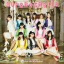 送料無料■SUPER☆GiRLS CD【SUPER★CASTLE】16/3/9発売【楽ギフ_包装選択】【05P03Dec16】
