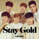 乐天商城 - 【オリコン加盟店】■U-KISS CD【Stay Gold】15/9/9発売【楽ギフ_包装選択】