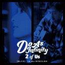 乐天商城 - 【オリコン加盟店】送料無料■Do As Infinity CD+Blu-ray【2 of Us [BLUE] -14 Re:SINGLES-】16/2/24発売【楽ギフ_包装選択】
