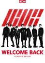 送料無料■iKON CD+DVD+スマプラ【WELCOME BACK -COMPLETE EDITION-】16/3/30発売【楽ギフ_包装選択】