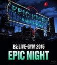 【オリコン加盟店】★スリーブジャケット仕様★10%OFF+送料無料■B'z Blu-ray【B'z LIVE-GYM 2015 -EPIC NIGHT-】16/2/24発売【楽ギフ_包装選択】