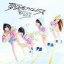 完全生産限定盤■夢みるアドレセンス CD17/1/18発売