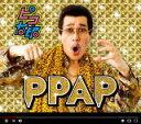■ピコ太郎 CD+DVD【PPAP】16/12/7発売【楽ギフ_包装選択】【05P03Dec16】