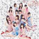 初回盤C★シリアルナンバーカード封入■モーニング娘。'16 CD+DVD16/5/11発売