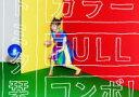 初回生産限定★DVD付+特大ワイドキャップステッカー付★ニンテンドー3DS用ソフト「パズドラクロス」ゲーム内アイテムQRコード封入■トミタ栞 CD+DVD【カラーFULLコンボ!】16/10/5発売【楽ギフ_包装選択】【05P03Dec16】