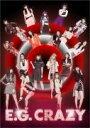 ★ポスタープレゼント[希望者]■初回盤[取]★三方背ケース仕様+120P写真集封入※送料無料■E-girls 2CD+3DVD【E.G. CRAZY】17/1/...