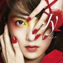 初回生産限定盤★DVD付+ピクチャーレーベル+カラートレイ仕様■JY CD+DVD16/12/7発売