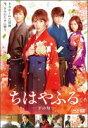 10%OFF+送料無料■広瀬すず主演 Blu-ray+DVD...
