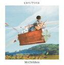 Mr.Children CD【ヒカリノアトリエ】17/1/11発売【楽ギフ_包装選択】【05P03Dec16】