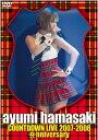 ■浜崎あゆみ DVD【ayumi hamasaki COUNTDOWN LIVE 2007-2008 Anniversary】08/6/18発売【楽ギフ_包装選択】【05P01Oct16】
