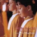 送料無料■チェコ少年合唱団CD【きよしこの夜〜クリスマス・ソング集】13/11/6発売【楽ギフ_包装選択】